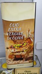 Оливкова олія 5л Оливковое масло 5 л Италия