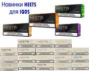 Новые вкусы табачных стиков оптом